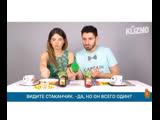 Итальянцы пробуют национальную кухню Азербайджана 🇦🇿🇮🇹