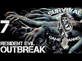 Resident Evil: Outbreak Прохождение На Русском #7 — ЛАБИРИНТЫ