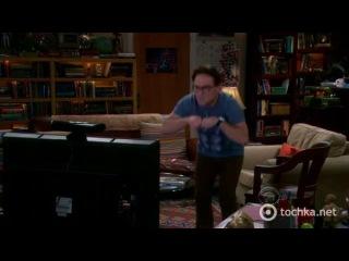 Теория Большого взрыва Сезон 5 Эпизод 8 (КБ версия)