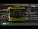 Городские автобусы в Липецке постепенно заменяют на газомоторные