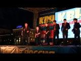 КВН Хара Морин Кубок Байкала Музыкалка 25 августа 2013
