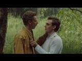 17 мая. Том оф Финланд (трейлер)