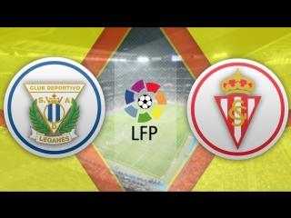 Леганес 0:2 Спортинг   Чемпионат Испании 2016/17   22-й тур   Обзор матча