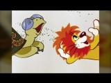 Песни из мультфильмов - Я на солнышке лежу (Как львенок и черепаха пели песню )