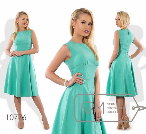 Платье  № 10776