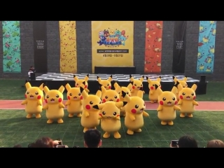 end of pikachu