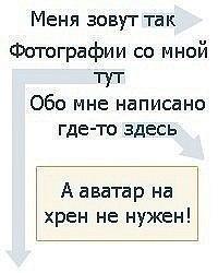 Сергей Ефремов, 11 мая , Луганск, id123879237