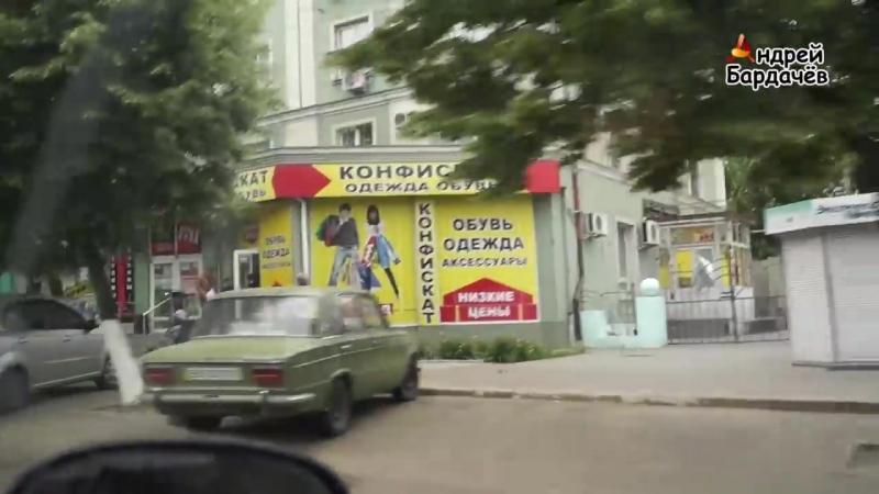 Луганск (ЛНР) без купюр. 13 мая 2018