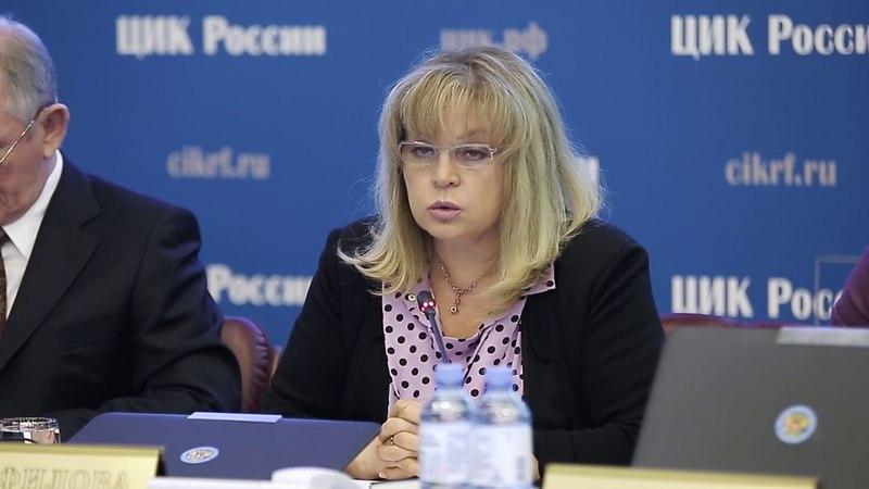 О кандидатуре для назначения членом Избирательной комиссии Московской области
