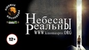 Небеса реальны (Heaven Is for Real, 2014)
