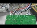 ремонт утюга с парогенератором IS5042WH CareStyle 5 не включается