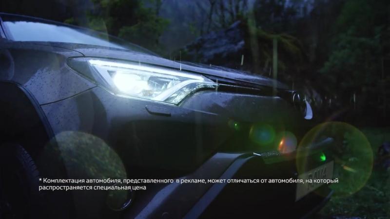 Toyota RAV4- Ты можешь больше