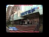 2014   Захват канала ' ИНТЕР ' в прямом эфире