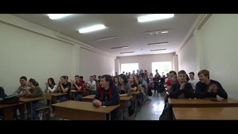 Первое собрание с первокурсниками 2018