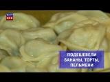 Уровень инфляции в Новосибирской области с начала года составил 1,4%