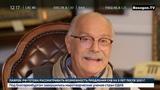 Бесогон ТВ - Смертельный вирус ЗЖЖ и его симптомы, Никита Михалков