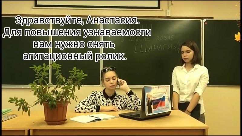 Анастасия Янковская. Директор-дублер 2018. Школа 4.