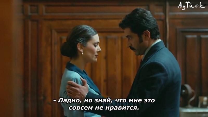 Карадай-20с_Махир и Фериде_AyTurk_(рус.суб.)