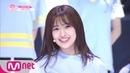 PRODUCE48 [단독/직캠] 일대일아이컨택ㅣ안유진 - ♬내꺼야 180629 EP.3