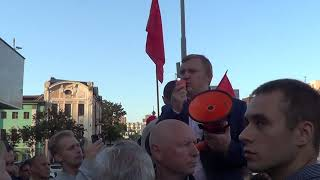 Акция протеста.Выступление Ищенко А.С.19 сентября 2018 год