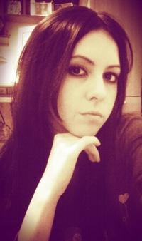 Наташа Баранова, 14 июля 1994, Владивосток, id202761087