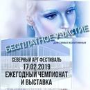 Катя Кудряшова фото #23
