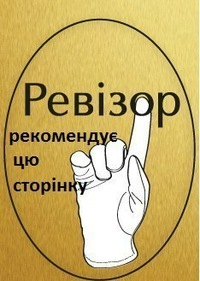 Андрей Васюта, 9 декабря 1984, Самбор, id13800180