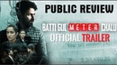 Batti Gul Meter Chalu Movie Public Review   Box Office Collection   Shahid Kapoor