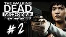 The Walking Dead Michonne - На Большой Глубине 2