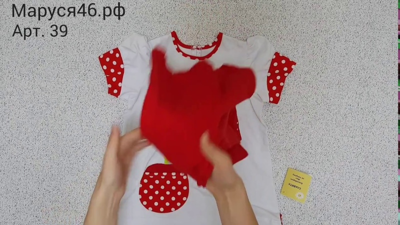 Костюм: футболка капри (хлопоклайкра) Арт. 39 Славита магазин Маруся46.рф