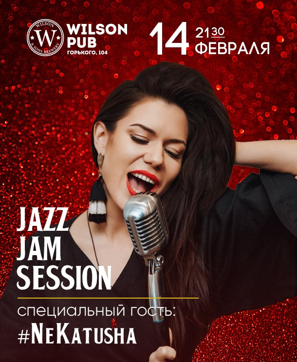 14.02 Jazz Jam Session в Wilson Pub