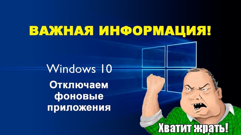 Полезный совет для Windows 10 [СУПЕР ТВИК ВИНДОВС 10]
