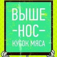 ВКонтакте Твои Мечты фотографии