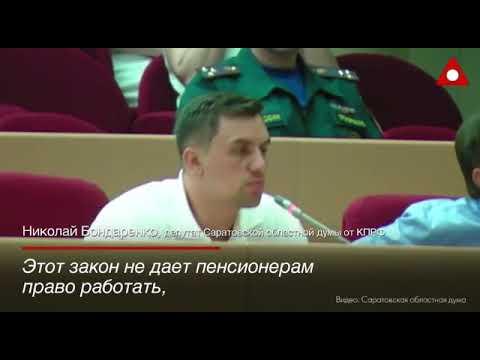 Депутату Николаю Бондаренко влетело за правду