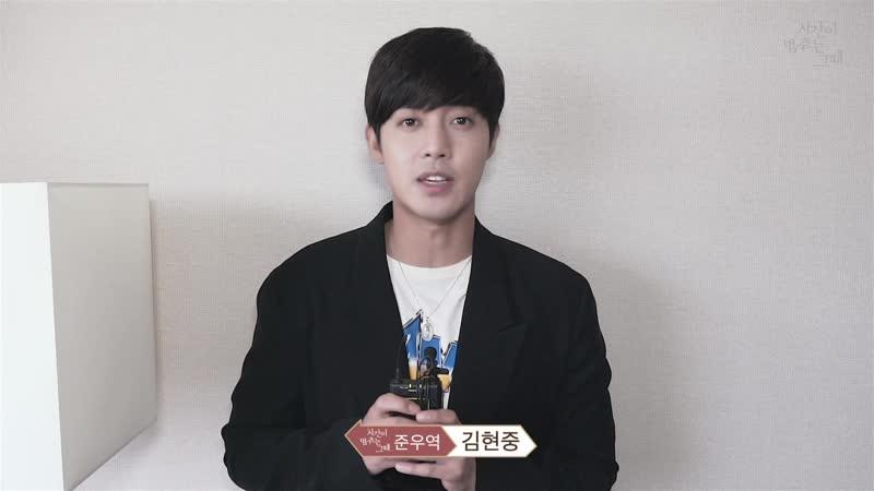 [메이킹] 배우들의 친절한 캐릭터 설명♥