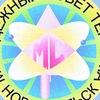 Молодежный Совет Теркома г.Новоуральска