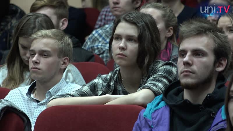 Первокурсникам о Международной (высшей) инженерной школе