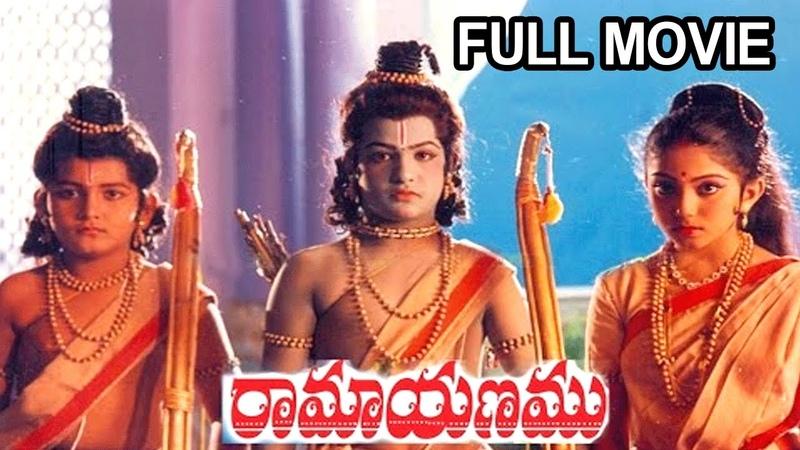 Ramayanam Film | Bala Ramayanam Full Length Movie | Jr. NTR, Smitha Madhav, Swathi Baalineni