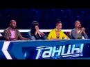 ТАНЦЫ: сезон 5, серия 8 - кастинг в г. Санкт-Петербург  концерт  отбор  - эфир от 13.10.2018 (полный выпуск в HD 9)