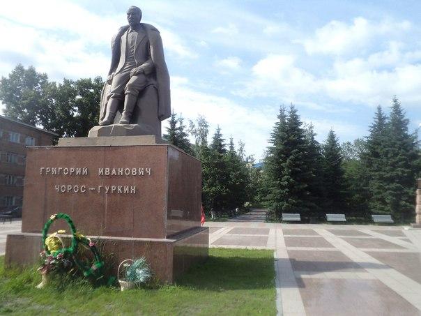 памятник Чорос - Гуркину в Горно - Алтайске.