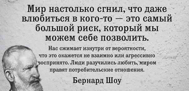 https://pp.vk.me/c543104/v543104338/4911/LvjmJyGSPLQ.jpg