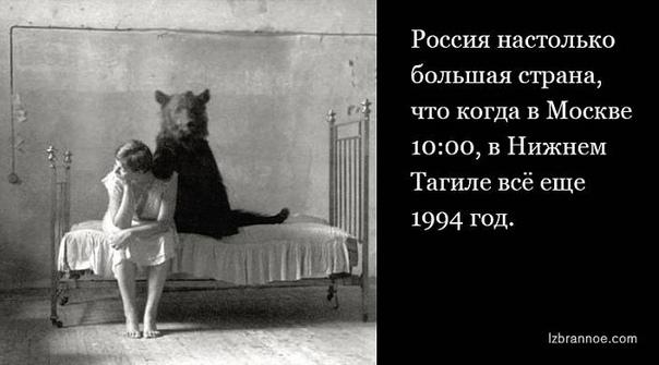 Фразы от людей, которые постоянно размышляют о жизни)