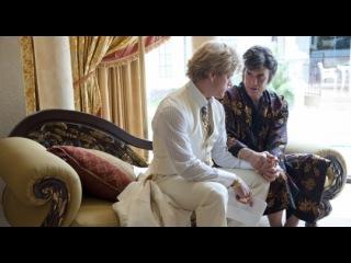 «За канделябрами» (2013): Международный трейлер / Официальная страница http://vk.com/kinopoisk
