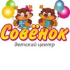 Детский сад Автовокзал и Пионерский Екатеринбург
