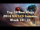 Top 20 Best Plays - League Of Legends 2014 NA LCS Week 10 -11
