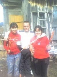 Оля Башева, 30 августа , Переяслав-Хмельницкий, id182098296