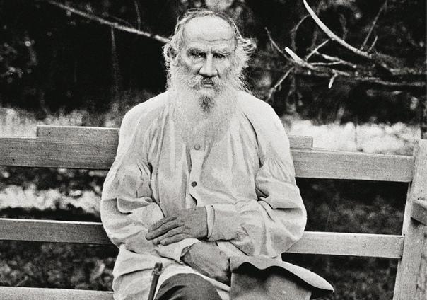 Любопытные факты из жизни Льва Николаевича Толстого