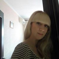 Светлана Захарченко