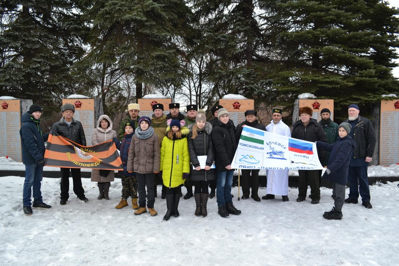Донские казаки провели в Алчевске митинг в честь Дня воинской славы России