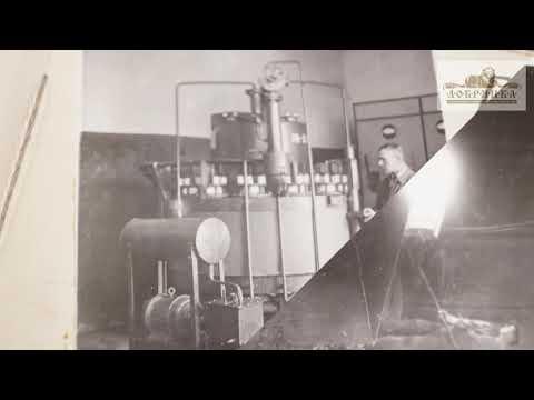 Музей на экране. Альбом «Добрянский металлургический завод. Февраль 1946 г.»